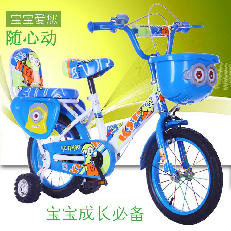 厂家出售新款儿童自行车