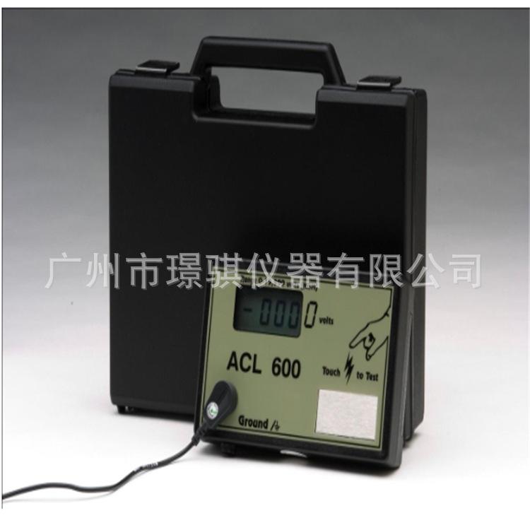人体静电放电测试仪@原装ACL600现货价格@人体静电测试仪厂家 人体综合静电放电测试仪
