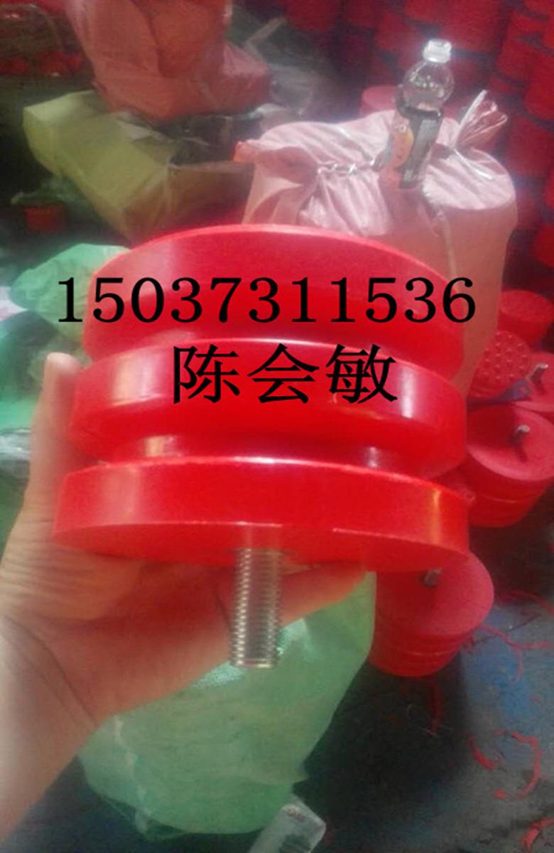 JHQ-A-5聚氨酯缓冲器 100*100*16聚氨酯缓冲器