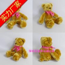 围巾熊深圳毛绒玩具加工厂站姿穿衣熊玩具熊娃娃毛毛熊公仔定做
