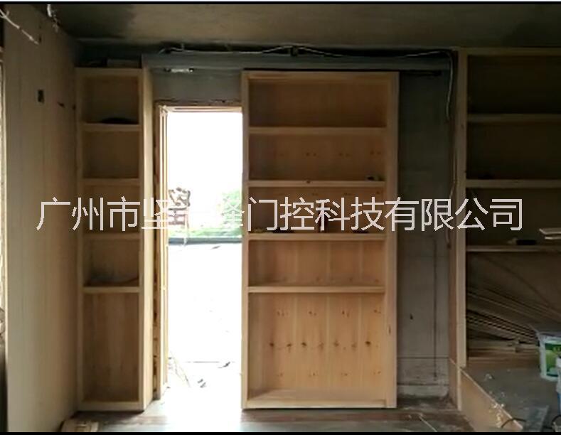 供应全国坚锋JFMY家用自动门机器,家用自动门、电动书柜、电动酒柜书柜自动门,私人定制。