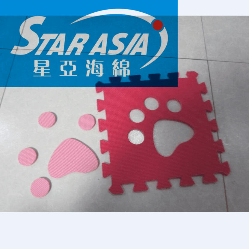 供应 彩色eva玩具 eva花形促销礼品 绿色eva海绵   eva玩具制品