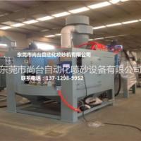 深圳手电筒表面处理喷砂机自动喷砂机