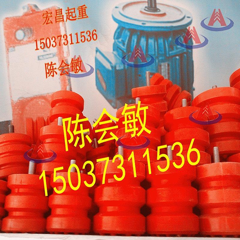 JHQ-A-7聚氨酯缓冲器直径125高度100螺杆直径16缓冲器