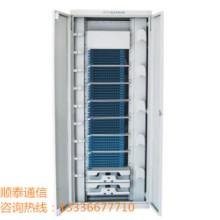 电信144芯ODF光纤配线架  插片式免跳接光纤配线柜