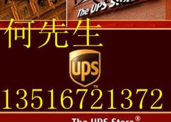 宁波国际快递DHL,UPS,电话图片