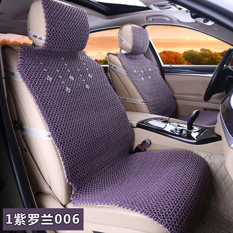 汽车用品 冰丝坐垫 山东冰丝坐垫一件代发