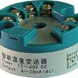 不隔离智能温度变送器 NHR-213不隔离智能温度变送器(圆卡)