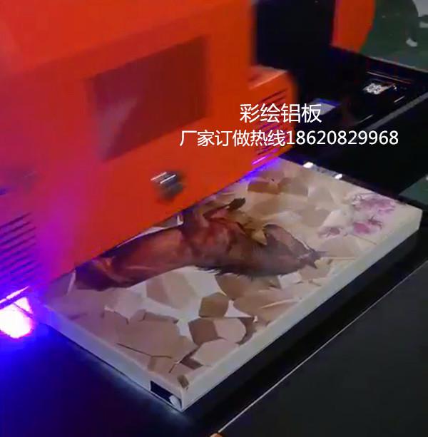 广东彩绘铝板厂家 3D彩绘铝板定制 免费设计3D彩绘铝单板样板图