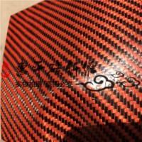 厂家生产芳纶碳纤维混编皮革布 箱包表面装饰 表面有亮光亚光 布面柔软