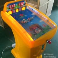 濮阳游乐园儿童专业投币台球机厂家吉童牌子台球机游乐场台球机