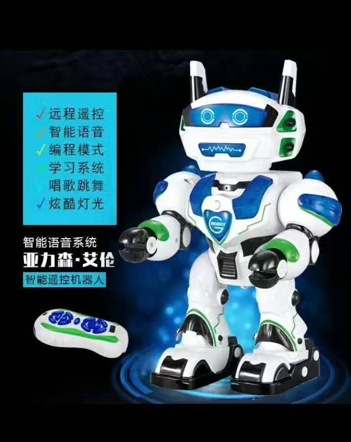 机器人 机器人厂家 机器人玩具供应商 汕头机器人玩具