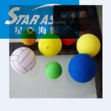 笑脸玩具球 环保海绵棒球 儿童玩具eva球图片