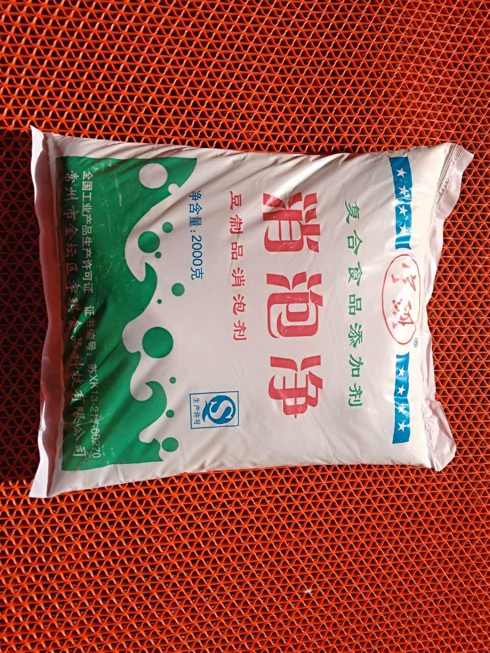 阜新豆腐消泡剂 阜新豆腐消泡剂批发零售