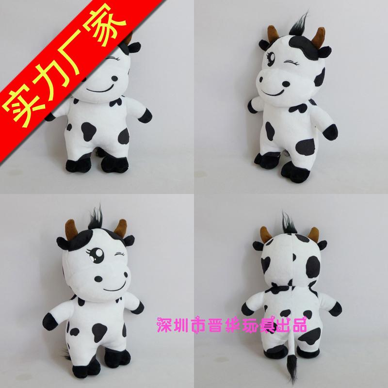 毛绒玩具奶牛 厂家定制奶牛公仔吉祥物 毛绒玩具奶牛 站姿奶牛公仔
