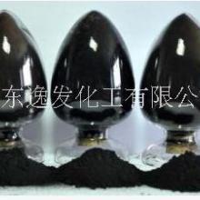 炭黑导电炭黑橡胶炭黑塑料专用炭黑