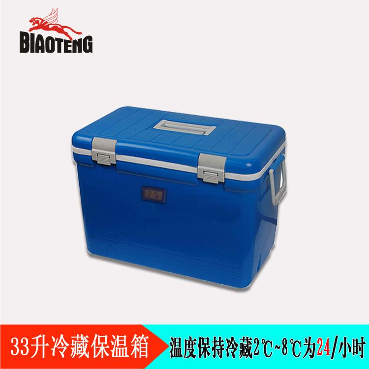 供应33LGSP认证医用恒温箱送餐保温箱自驾郊游保温箱食品保温箱