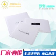 珠光膜复合气泡信封袋图片