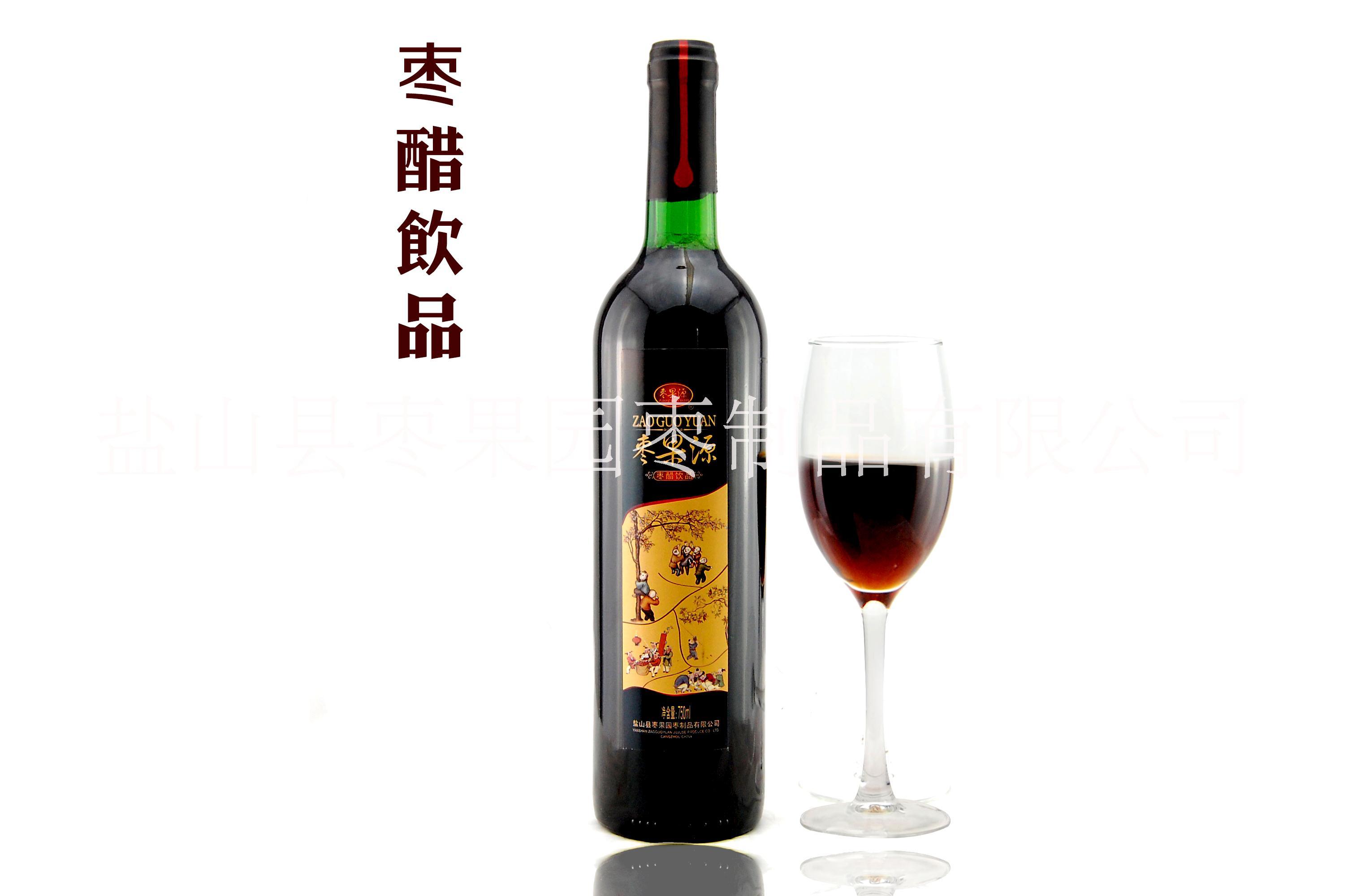 枣果源红枣醋 枣果源红枣醋生产厂家果源枣酿饮品