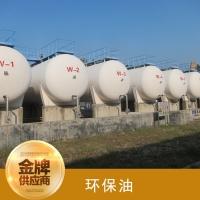 化学合成高清洁液体燃料环保燃油 锅炉用醇基燃料/生物醇油厂家直销