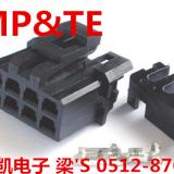 AMP/TE插头174879-2现货供应