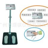 人体静电测试仪人体综合检测仪 SL031人体综合仪销售斯莱德现货SL031价格
