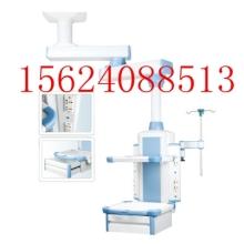 医疗辅助设备手术室吊塔医用双臂吊塔手术室吊塔ICU(吊桥干湿分离)图片