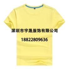 深圳工作服  夏季短袖 休闲T恤工装  工作服短袖T恤