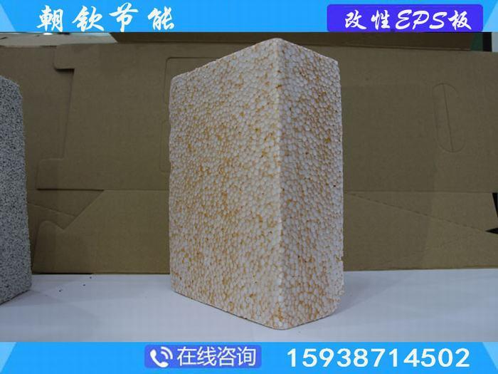 聚苯板价格 石墨聚苯板价格 改性eps聚苯板价格