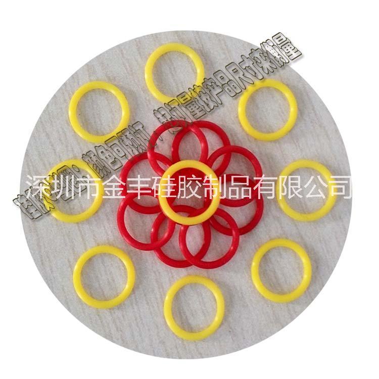 高抗拉硅胶o型圈 江门金丰常年提供橡胶O型圈