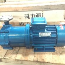 铿锢泵业供应CQ磁力泵 不锈钢磁力泵 25CQ-15P磁力泵