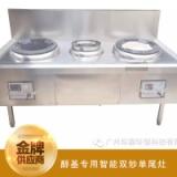 广州厨房灶具醇基专用智能双炒单尾灶 安全节能环保醇基燃料双炒灶