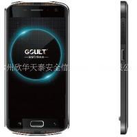 防爆智能手机AGMX1-EX