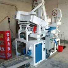 厂家直销粮食加工设备15III碾米机粮食加工设备15III碾米机oy新型全自动打米机成套碾米机图片