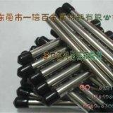 钨钢圆棒 钨钴长条 硬质合金板材 钨钢 硬质合金 YG合金