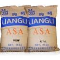 供应 抗老化ASA塑胶ABS防火阻燃耐候耐热