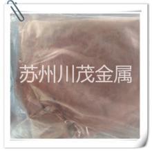 高纯度优质纳米铜粉Cu超细铜粉球形铜粉片状铜树枝状热销铜粉图片