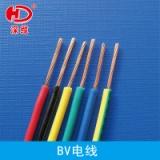 深圳深缆BV电线 单芯硬导体无护套电电缆线聚氯乙烯绝缘铜芯电线