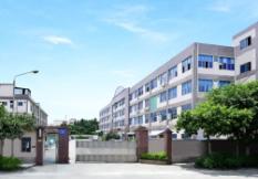 深圳市宇橙杰科技有限公司简介