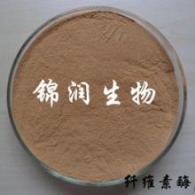 锦润生物纤维素酶 酶制剂 复合酶