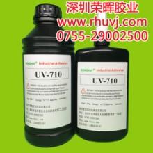 紫外线光固化uv胶,UV水晶胶图片