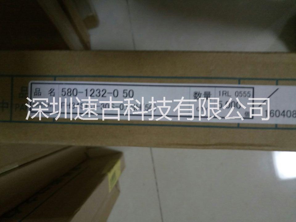 HRS广濑连接器