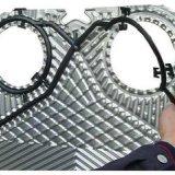 莱宁公司专业供应各种换热器板片密封垫配件