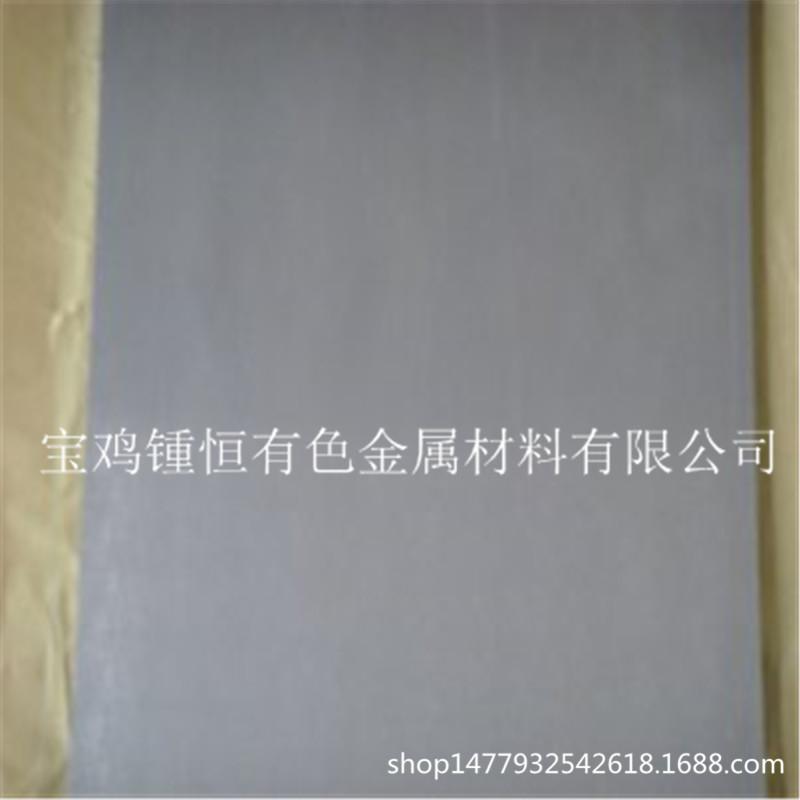 锺恒金属生产高纯度钨板 钨片 钨圆板 工艺精细 质量保障