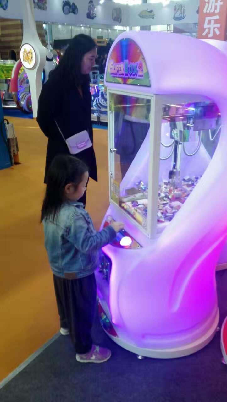 20174儿童新款娃娃机