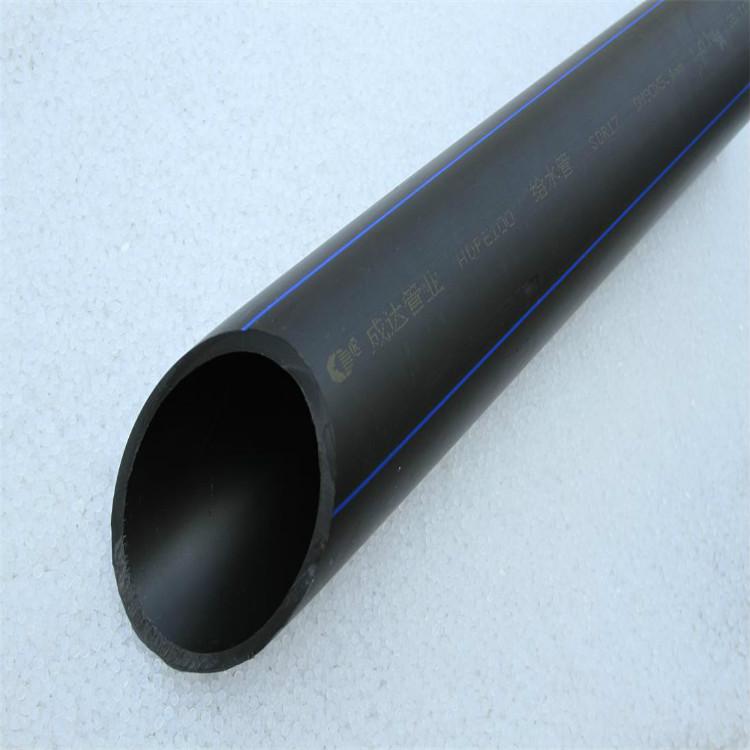 PE给水管黑色聚乙烯管材管件绿化灌溉管