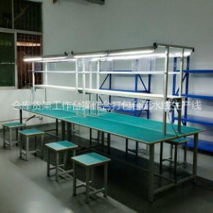 防静电工作台操作台单双边车间装配生产线流水线拉线钳工桌打包台