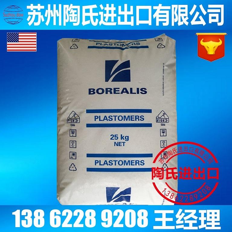 华东代理POE北欧化工0201  高强度  POE0201  POE手机薄膜