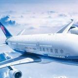 提供东南亚国际空运服务