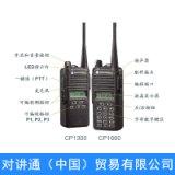 广西对讲机 广西短波调频无线通信产品电话机对讲机批发